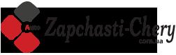 Кузовні запчастини на Чері Амулет - купити бампер, крило, решітки з доставкою по Україні